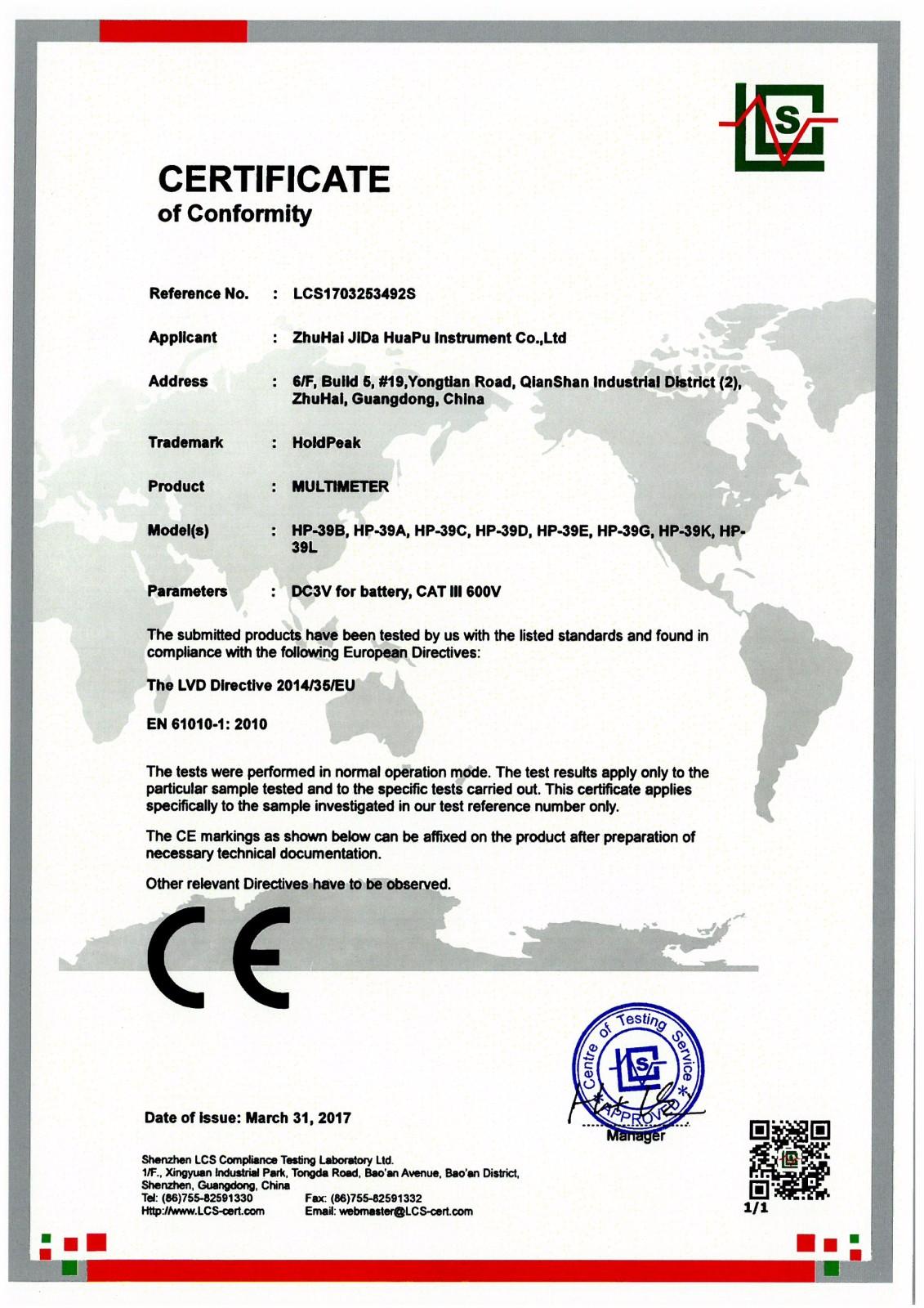 product-HoldPeak-auto range multimeterresistancediode test,continuity buzzer,data hold,HP-39B-img-1