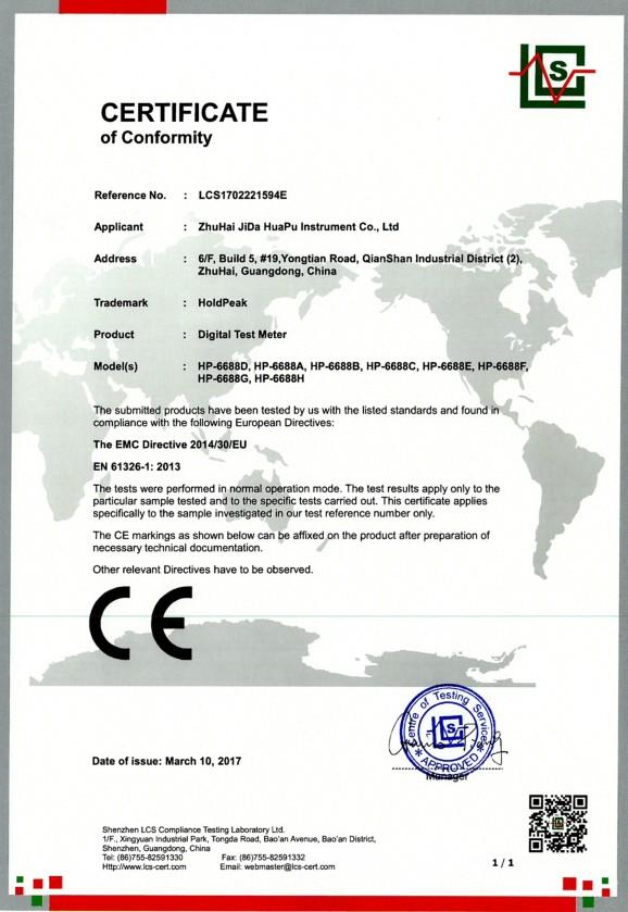 HoldPeak professional insulation resistance meter measurement for repair-7
