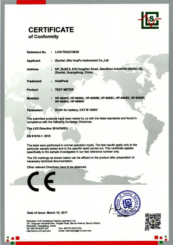 HoldPeak professional insulation resistance meter measurement for repair-8