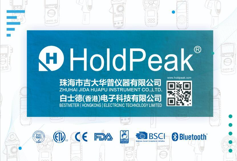 This time Canton Fair is online.Welcome to check HoldPeak live showroom at follow link: