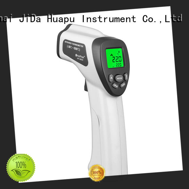most accurate ir thermometer