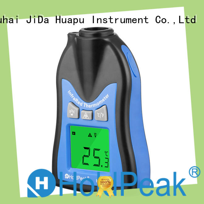 handheld infrared thermometer, smart sensor infrared thermometer   HP-970B