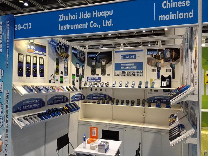 news-Hongkong International Spring Electronics Fair-HoldPeak-img