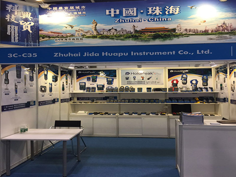 news-HoldPeak-Hongkong International Spring Electronics Fair-img-1