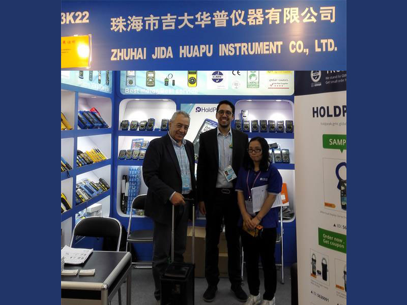 news-The China Import and Export Fair-HoldPeak-img