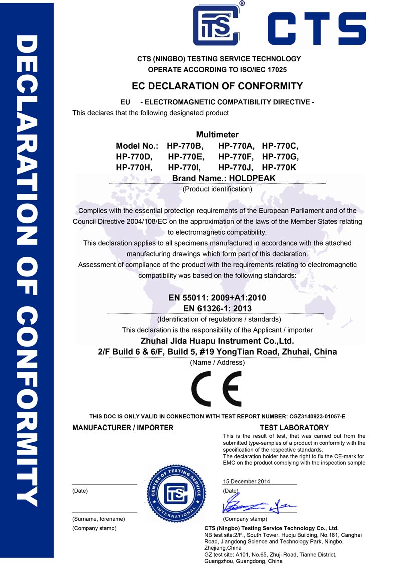 application-measuring instruments supplier- digital measurement instruments-electrical measuring ins-1