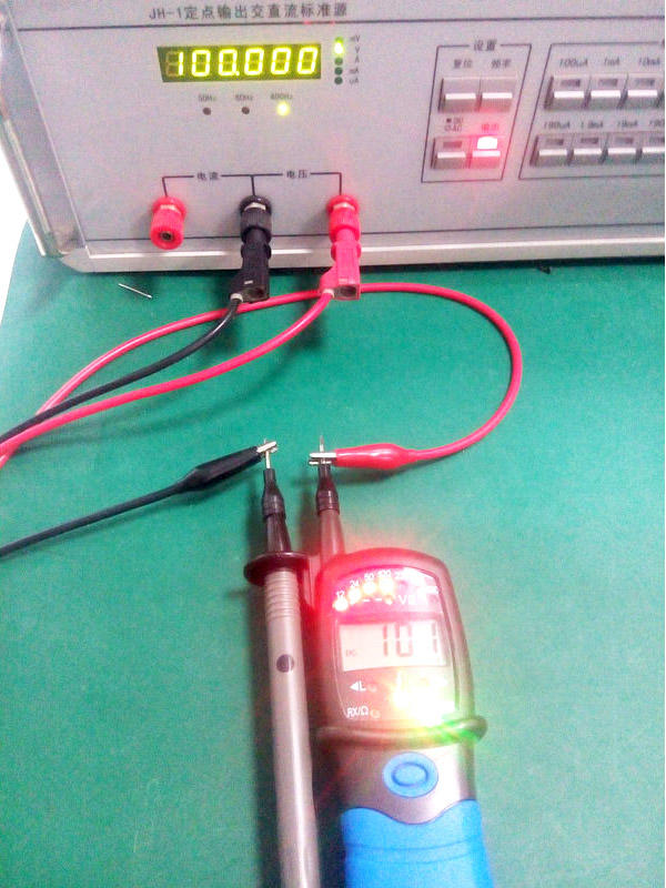HoldPeak hp700c non contact voltage detector factory for electronic-2