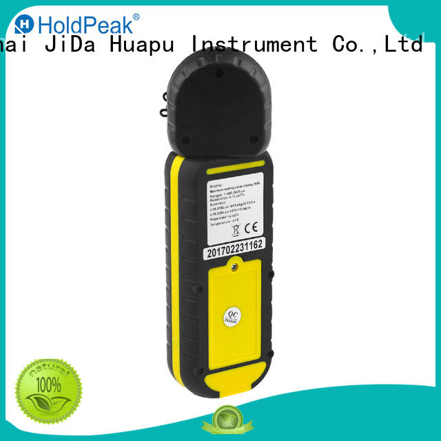 portable light meter recommendations luxmeter factory for electronic